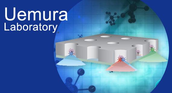 Uemura Laboratory
